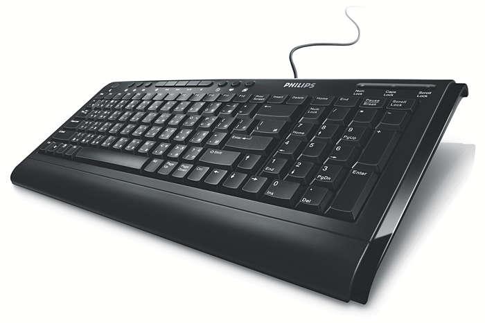 Wired multimedia keyboard