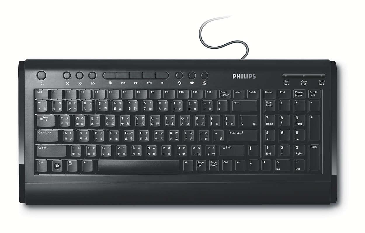 有線多媒體鍵盤