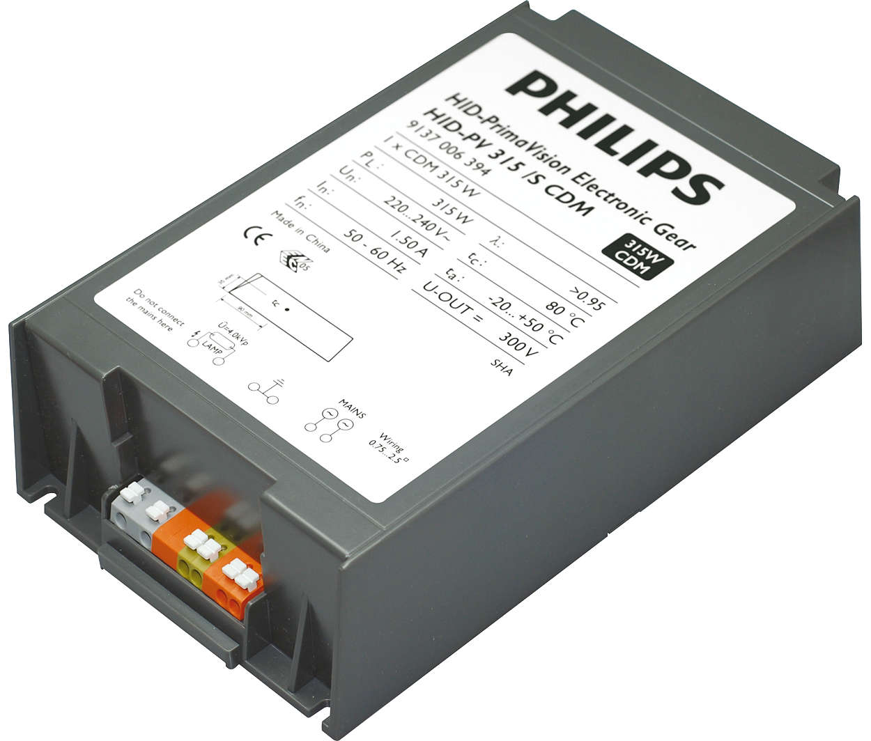 HID-PrimaVision (Xtreme) for CDM Elite MW - Xtreme drivers for the highest reliability