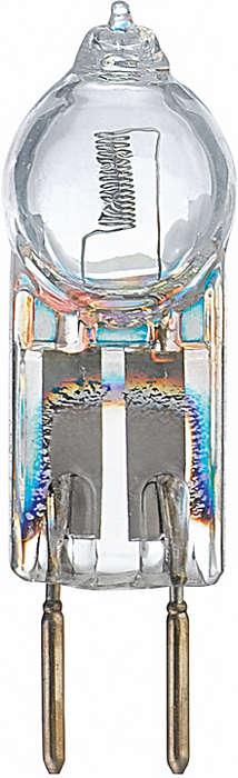 Halogenspot med IRR-belægning. Kompakt design og klart, hvidt lys