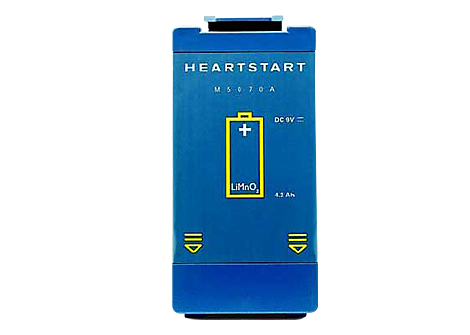 HeartStart Four-Year Battery Battery