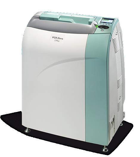 Système PCR Système de radiologie par plaques ERLM