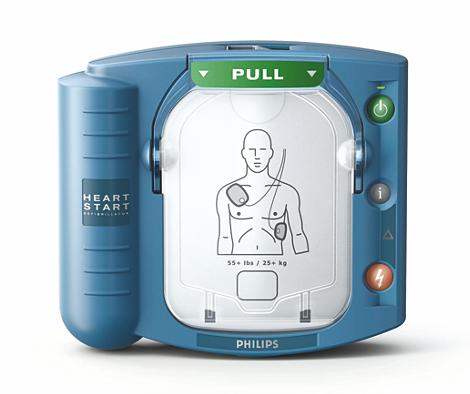HeartStart HS1 Defibrillator AED