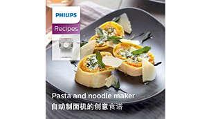 Een gratis receptenboekje met meer dan 20 verschillende gerechten