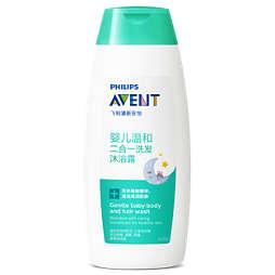 Avent 婴儿温和二合一洗发洗发沐浴露